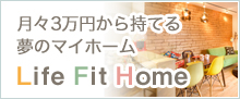 Life Fit Home
